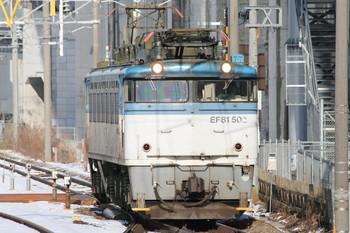 EF81502.jpg